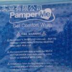 冷热敷袋CE认证-上海冰帆