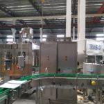 张家港中正饮料灌装生产线CSA认证通过