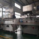 制药机械生产线CSA认证-舟山鲨鱼