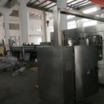 灌装生产线CSA认证-张家港凌克斯